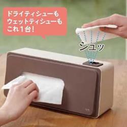 湿巾制造机: 干、湿清洁 一次满足!