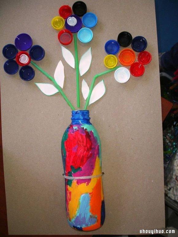 瓶盖手工小制作大全 小朋友们都来试试看! -  www.shouyihuo.com