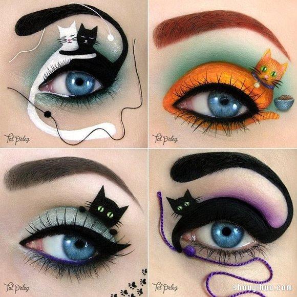 眼睛上的神奇藝術 如此誇張眼妝你敢試么?