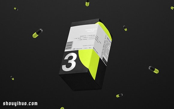 前衛新穎的包裝設計 五顏六色的營養補充品