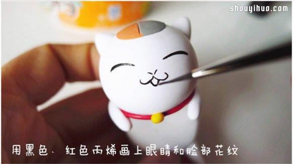 可愛招財貓軟陶玩偶DIY手工製作圖解教程