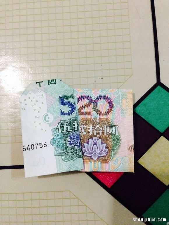 双爱心的折法_纸币折纸520(我爱你)表白爱心的折法图解_手艺活网