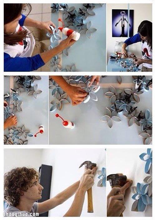 卫生纸卷筒变废为宝DIY墙壁装饰画梅花 -www.shouyihuo.com
