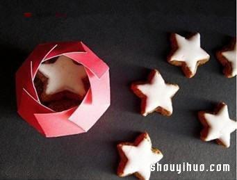 一次性纸杯制作饼干包装盒图解教程 -  www.shouyihuo.com