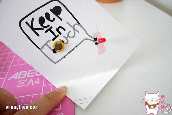 利用导电颜料DIY制作会发光的卡片 -  www.shouyihuo.com