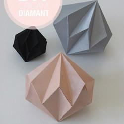 折纸钻石的折法图解 手工折纸钻石方法步骤