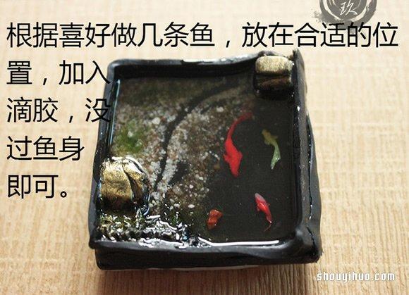 很有特色的锦鲤图案立体橡皮图章DIY制作 -  www.shouyihuo.com