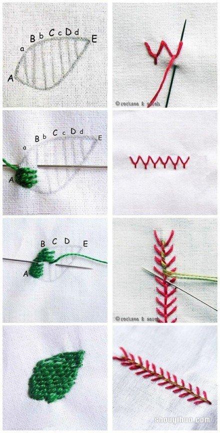 简单手工刺绣的绣法 包括树叶和中国风花纹 -  www.shouyihuo.com