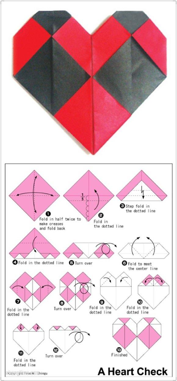 爱心折纸步骤_六种折纸心的方法图解 手工折纸爱心的步骤_手艺活网
