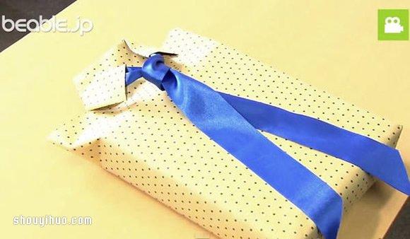 襯衫風禮品包裝方法 父親節露一手吧!