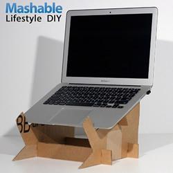 硬纸板制作笔记本散热架的方法图解教程