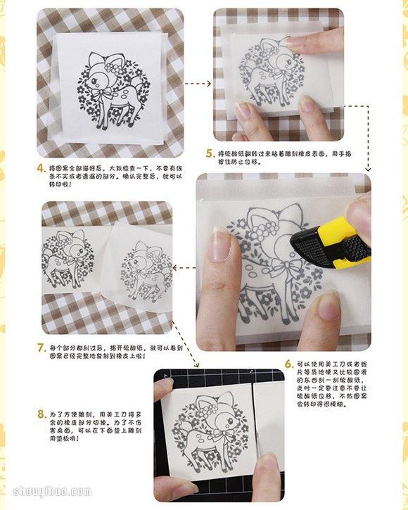 梅花鹿图案橡皮图章的制作方法带详细步骤 -  www.shouyihuo.com