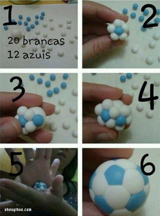 足球的製作方法 彩泥粘土軟陶都可以用
