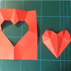好玩的剪纸爱心的方法图解