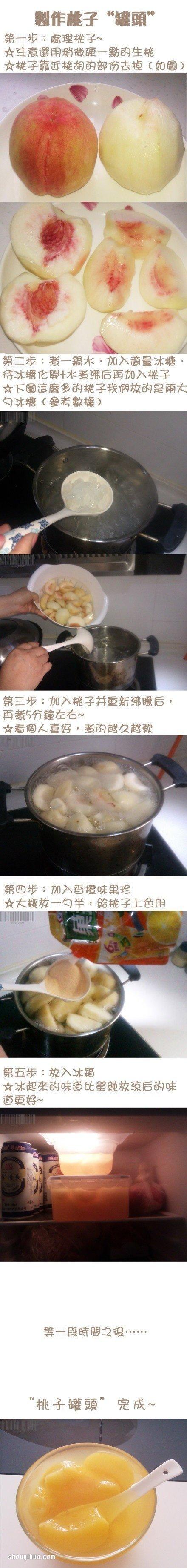 自制桃罐头的详细做法 家庭桃罐头制作方法