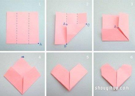爱心折纸步骤_简单手工折纸心的方法 爱心的折法图解步骤_手艺活网