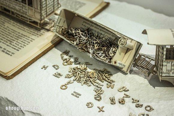 令人惊叹的纸雕作品 童心未泯艺术家的杰作 -  www.shouyihuo.com