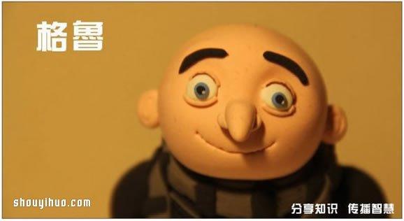 軟陶粘土DIY製作格魯人偶的方法圖解教程