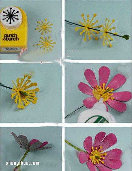 蛋托花手工製作 簡單DIY可愛小雛菊裝飾花