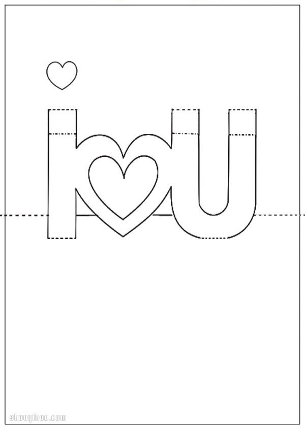 """情人节立体贺卡制作 自制""""I LOVE U""""立体贺卡 -  www.shouyihuo.com"""
