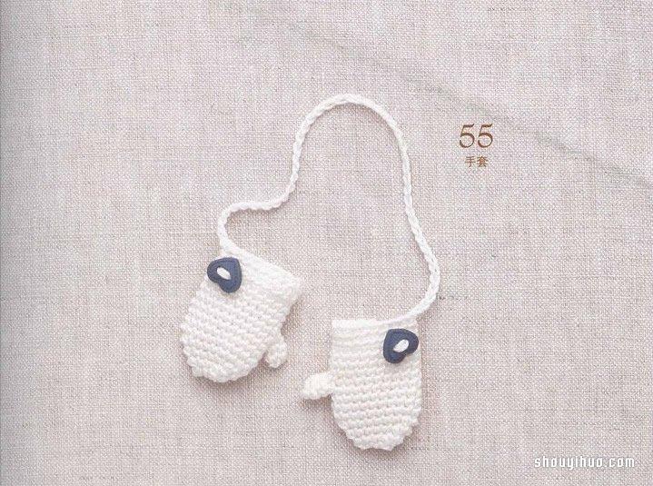迷你款針織寶寶手套、圍巾、披肩針法圖解