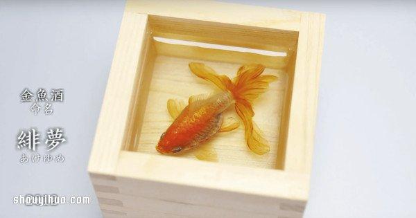 可憐小金魚被透明樹脂封存?別哭,你再仔細看