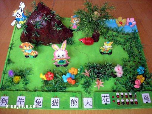 幼儿教师自制玩教具:动态识字平台作品欣赏 -  www.shouyihuo.com