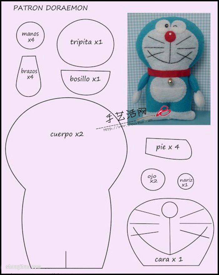 手工布藝玩具小叮噹機器貓製作帶剪裁圖紙