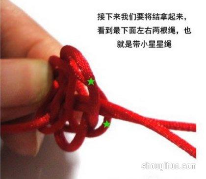 藻井結手鏈編法圖解 紅繩手鏈用藻井結編的步驟
