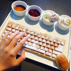 奇妙的感受,请你享用键盘松饼和滑鼠面