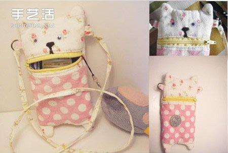 不織布手機袋製作 可愛手機袋布藝手工DIY
