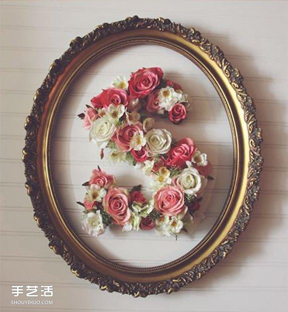 相框花艺装饰品手工制作 花艺装饰画DIY教程 -www.shouyihuo.com