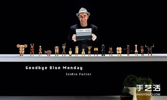 Isidro Ferrer 设计的治愈系木头玩具 -  www.shouyihuo.com