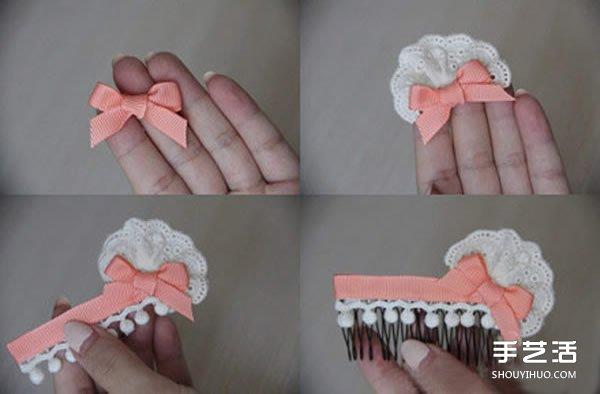 可愛綢帶發梳DIY方法 布藝發梳手工製作教程