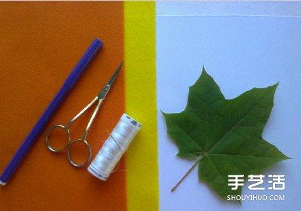 簡單又有趣的不織布楓葉杯墊手工製作圖解