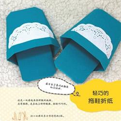 简单折纸拖鞋的步骤图 手工拖鞋的折法图解