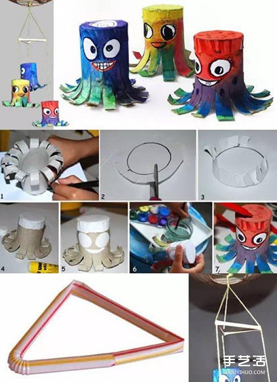 儿童立体手工牙纤制作_卫生纸卷筒手工制作章鱼玩具风铃的方法_手艺活网
