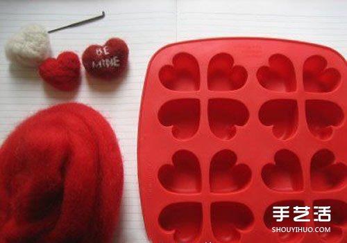 羊毛氈愛心手工製作 利用好道具就這麼簡單