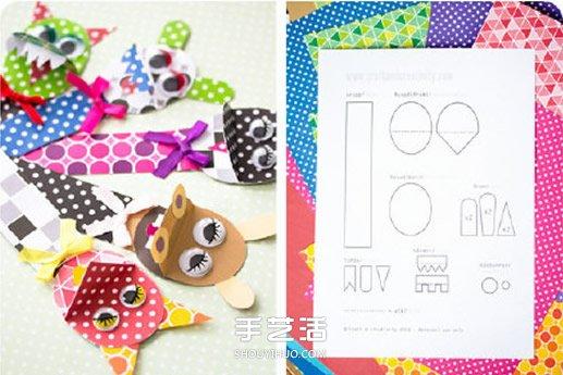 儿童书签剪纸制作图解 可爱动物书签手工制作 -  www.shouyihuo.com