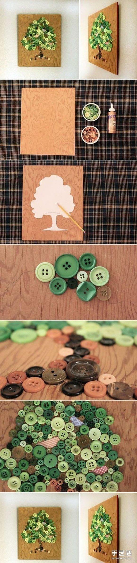纽扣小手工:简单又好看的树木装饰画DIY -www.shouyihuo.com