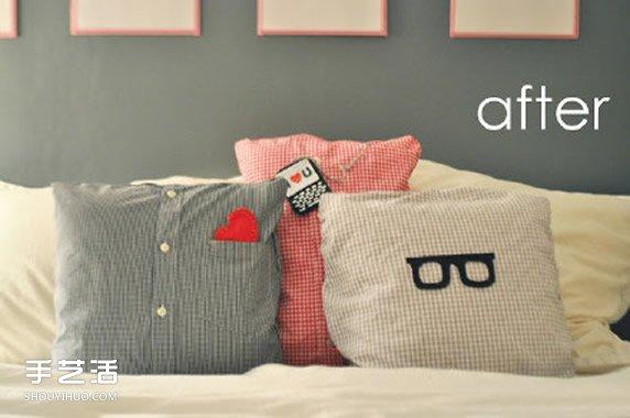 舊襯衫改造個性抱枕套 舊襯衫DIY靠枕套的方法