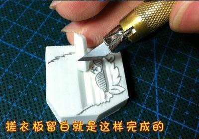 手工刻橡皮章的入門教程 橡皮章基礎教程圖解