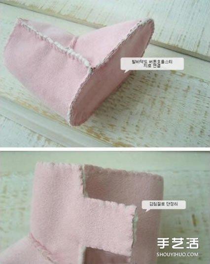 UGG嬰兒雪地靴製作圖解 自製可愛嬰兒保暖鞋