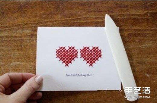 情人节爱心卡片制作方法 创意爱心卡片DIY教程 -  www.shouyihuo.com