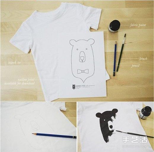 白T恤改造小製作 白T恤印染圖案DIY方法教程