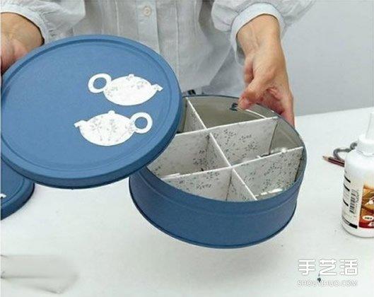 鐵盒子廢物利用DIY手工製作儲物收納盒的方法