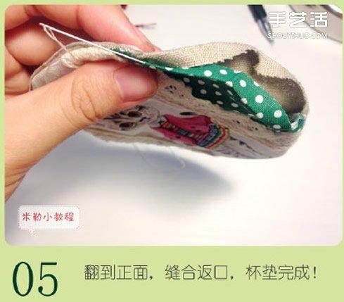 可愛的小貓圖案杯墊布藝手工製作圖解教程