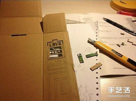 紙箱廢物利用DIY燈罩 紙箱燈罩手工製作教程