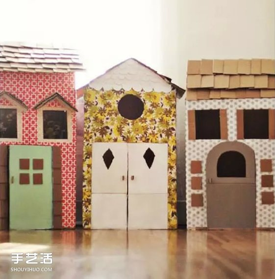 废旧纸箱制作房子的方法 儿童玩具小屋DIY教程 -  www.shouyihuo.com
