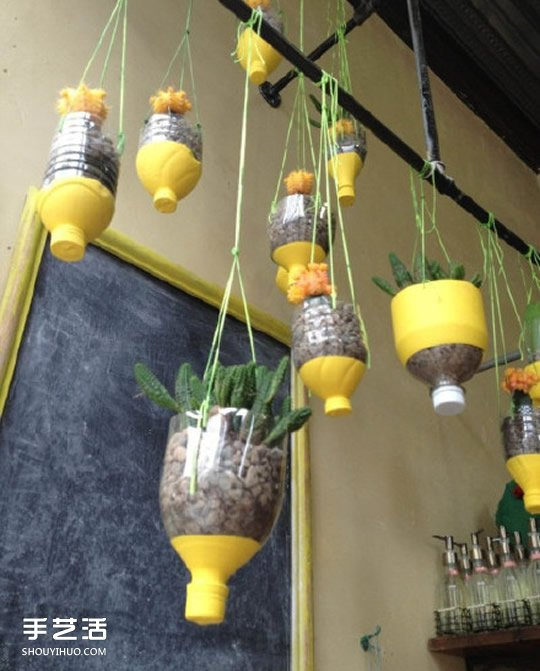 塑料瓶廢物利用DIY花盆 讓花花草草都長到空中